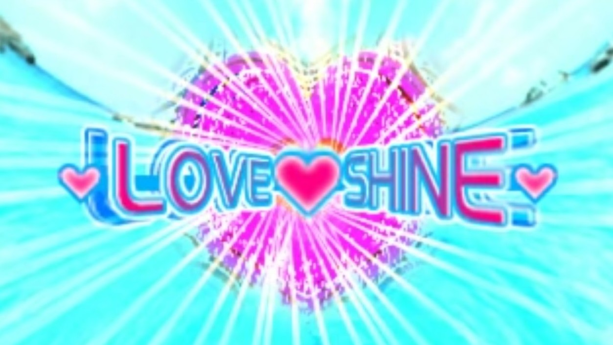 Love shine a light_ed1