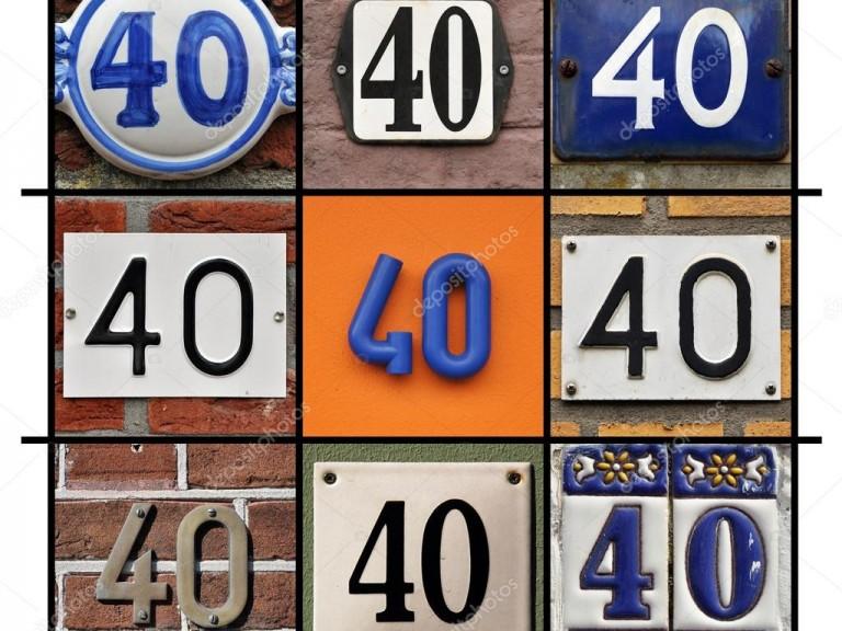 veertig huisnummers