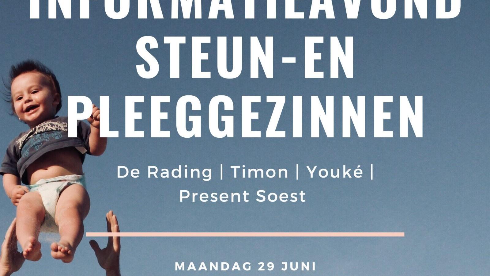 poster pleegzorgavond_klein